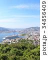長崎港 長崎市 豪華客船の写真 34856409