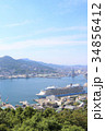 長崎港 長崎市 豪華客船の写真 34856412