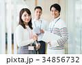 ビジネス 会社員 男女の写真 34856732