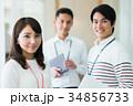 ビジネス 会社員 男女の写真 34856733