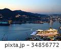 長崎港 豪華客船 大型客船の写真 34856772