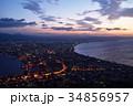 函館 朝焼け 夜明けの写真 34856957