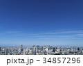 東京風景 34857296