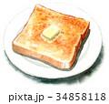 パン 水彩 洋食のイラスト 34858118