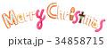 メリークリスマス クッキー 文字のイラスト 34858715