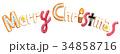 メリークリスマス クッキー 文字のイラスト 34858716