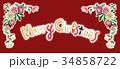 メリークリスマス クッキー 文字のイラスト 34858722