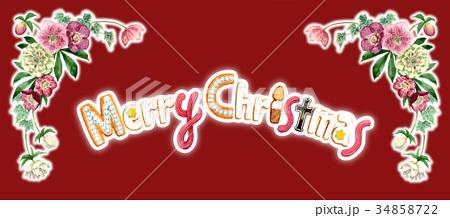 水彩で描いたメリークリスマスの文字クッキー 34858722