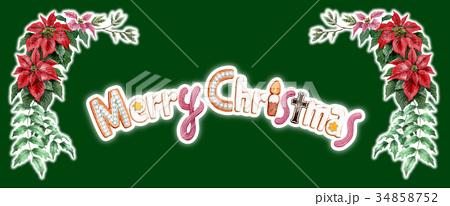 水彩で描いたメリークリスマスの文字クッキー 34858752