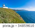 《北海道》神威岬・自然風景 34859610