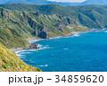 《北海道》神威岬・自然風景 34859620