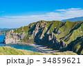 《北海道》神威岬・自然風景 34859621