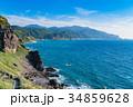 《北海道》神威岬・自然風景 34859628