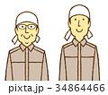男性 笑顔 作業員のイラスト 34864466