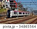E259系成田エクスプレス 34865564