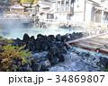 草津温泉 34869807