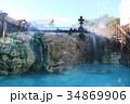 草津温泉の燈篭 34869906