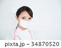 女性 看護師 ナースの写真 34870520