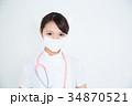 女性 看護師 ナースの写真 34870521