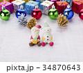クリスマスイメージ(サンタとスノーマン) 34870643