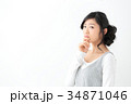 悩む若い女性 34871046
