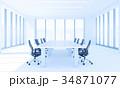オフィス 34871077