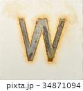 錆 鉄 アルファベットの写真 34871094