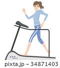 ランニングマシーン 女性 走るのイラスト 34871403