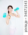 女性 運動 フィットネスの写真 34871543
