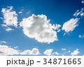 ハワイの大空/A Sky in Hawaii_1 34871665