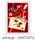 戌 年賀状 切手 アイコン 34872072