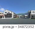 住宅 一軒家 住宅地のイラスト 34872352