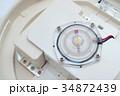 LED照明 シーリングライト 省エネ家電 白昼色 消費電力 長寿命   室内照明 ライト 適用畳数 34872439