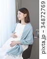 妊婦さん 34872769
