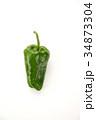 ピーマン 野菜 実の写真 34873304