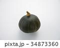 かぼちゃ 南瓜 野菜の写真 34873360