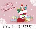 クリスマス クリスマスカード グリーティングのイラスト 34873511