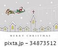 クリスマス クリスマスカード グリーティングのイラスト 34873512