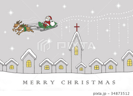 クリスマスカード(空を飛ぶサンタクロース) 34873512