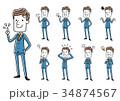 ポーズ ベクター 表情のイラスト 34874567