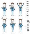 ベクター 表情 ビジネスマンのイラスト 34874568