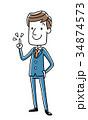 ビジネスマン:ポイント、チェック 34874573