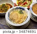 ラーメン 中国料理 中華の写真 34874691