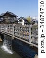 じゃあじゃあ橋 佐原 川の写真 34874710