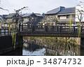 佐原 川 河川の写真 34874732