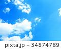 綿雲 白雲 空の写真 34874789