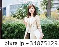 女性 コーヒー お出かけの写真 34875129