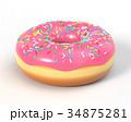 ドーナツ アイシング おいしいのイラスト 34875281