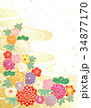 和柄 花柄 花のイラスト 34877170