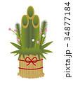 門松 正月 ベクターのイラスト 34877184